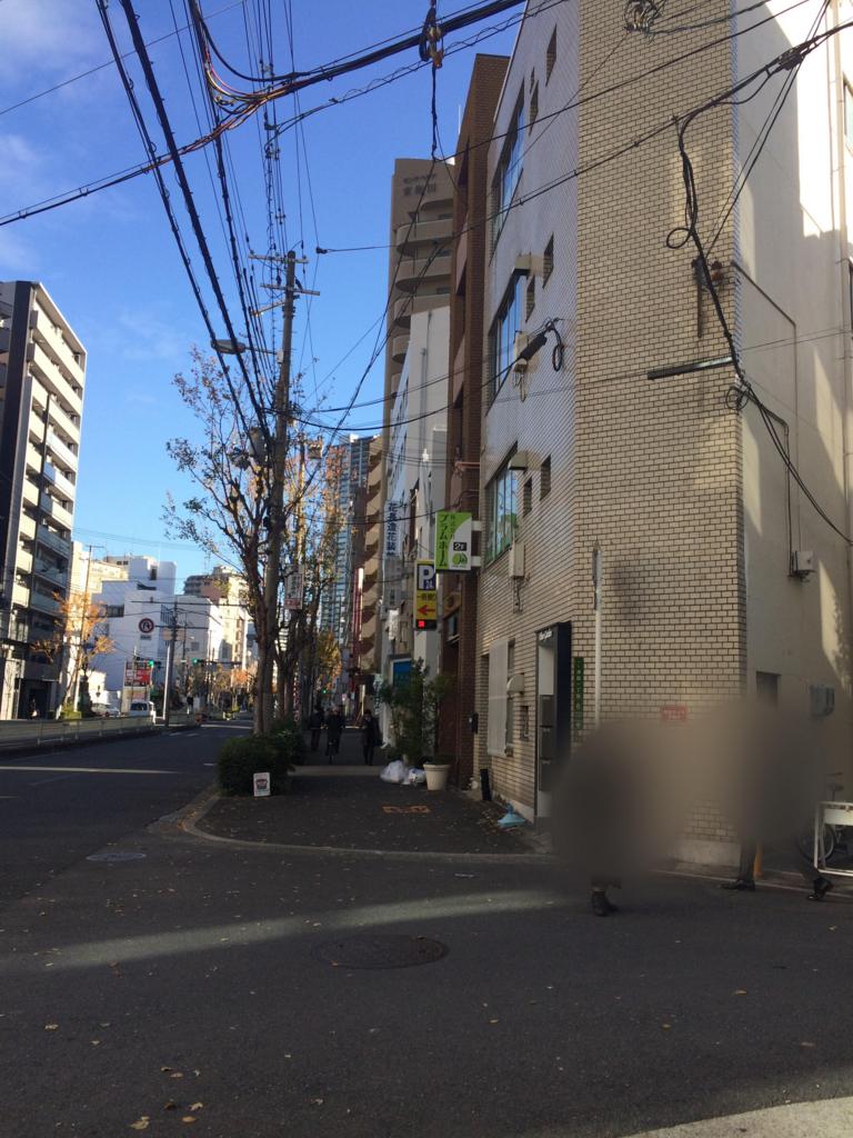 f:id:yasuyasi:20171201093442j:plain