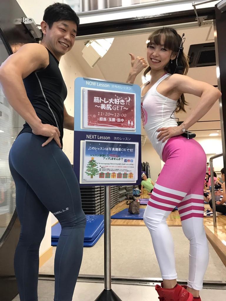 f:id:yasuyasi:20171219153800j:plain