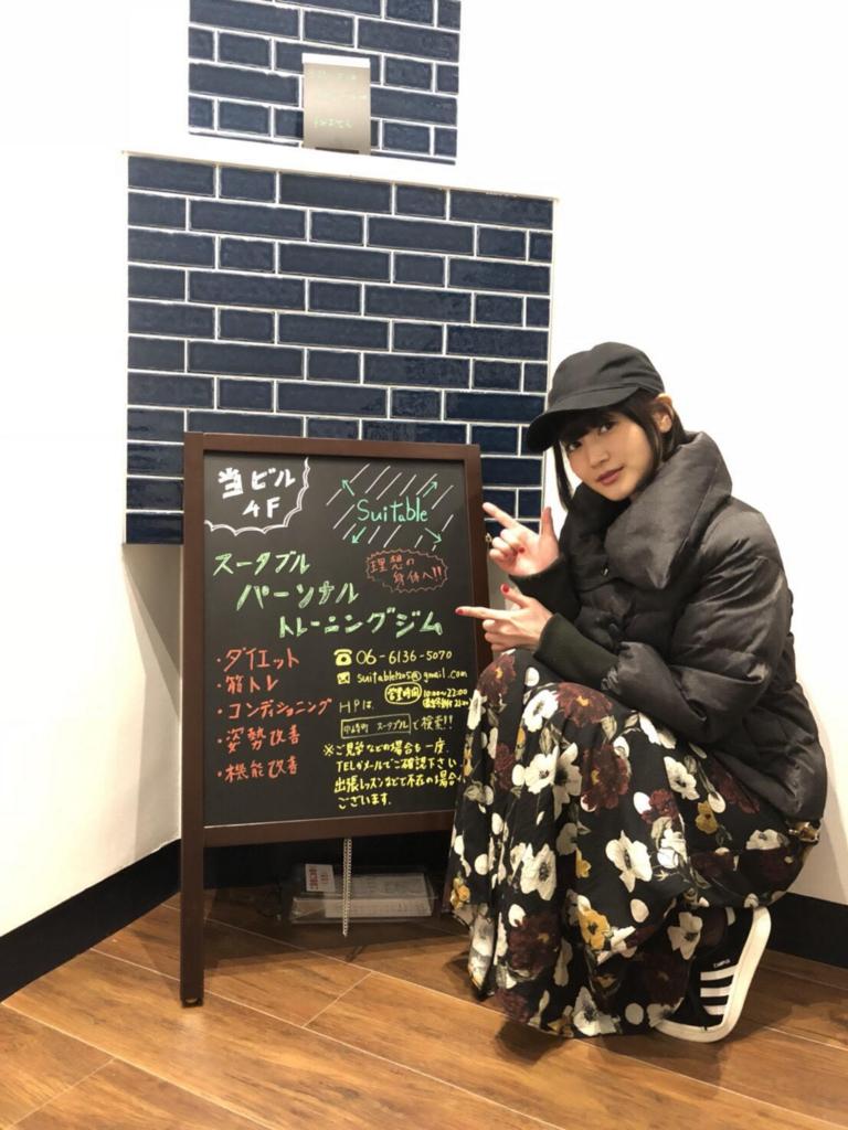 f:id:yasuyasi:20180106204155j:plain