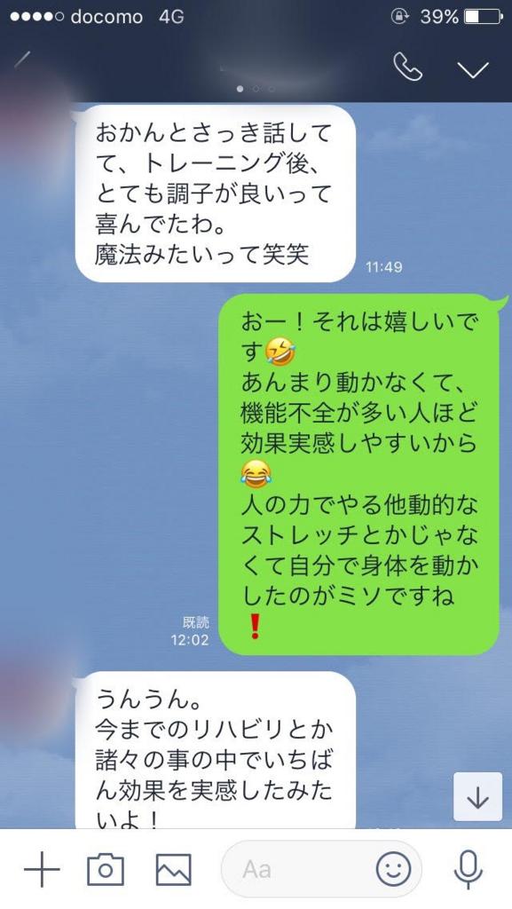 f:id:yasuyasi:20180114135715j:plain