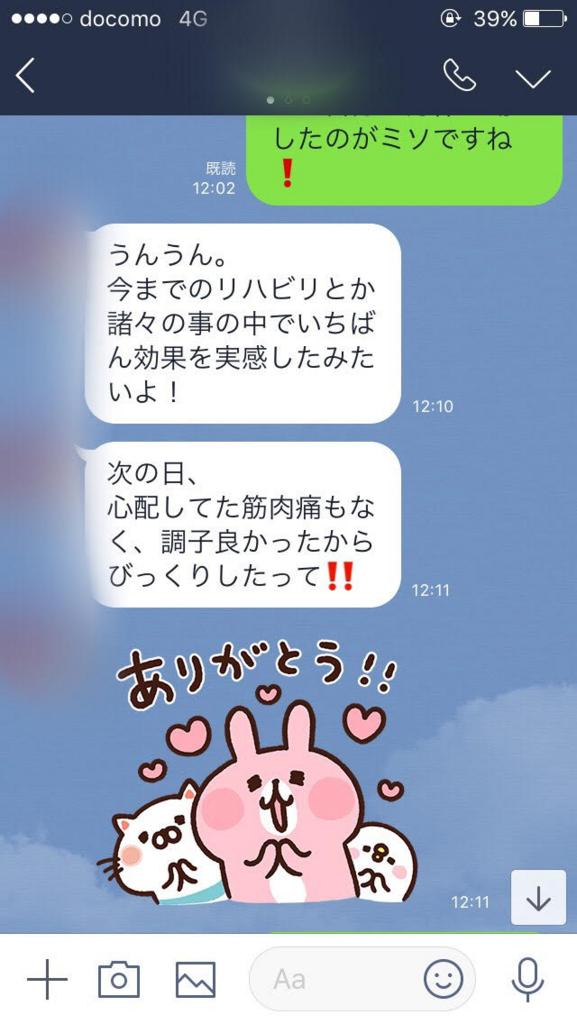 f:id:yasuyasi:20180114135854j:plain
