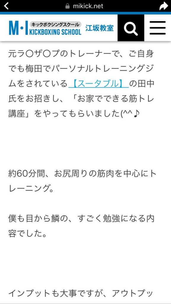 f:id:yasuyasi:20180330110941j:plain