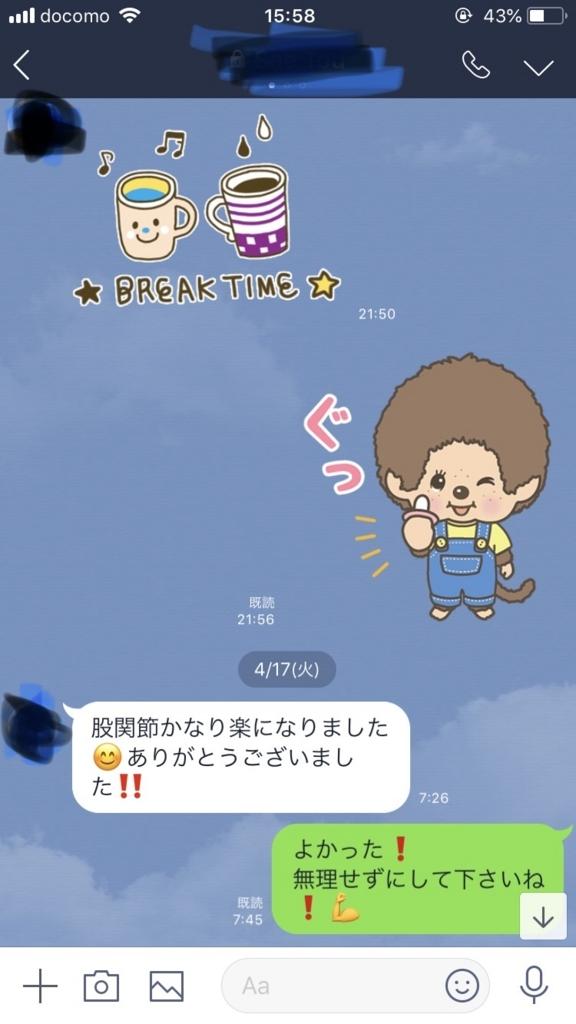 f:id:yasuyasi:20180519011759j:plain