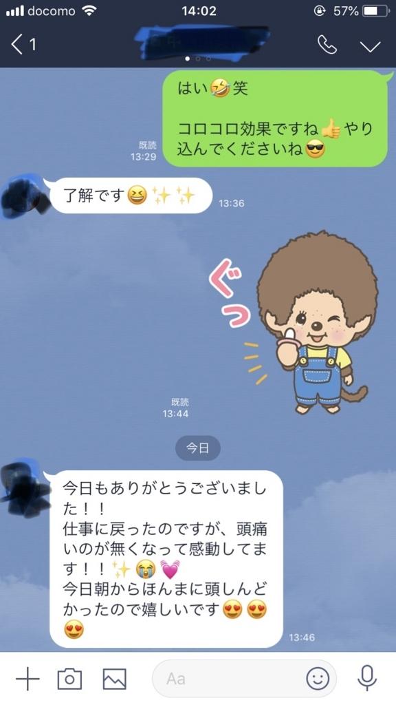 f:id:yasuyasi:20180519011820j:plain