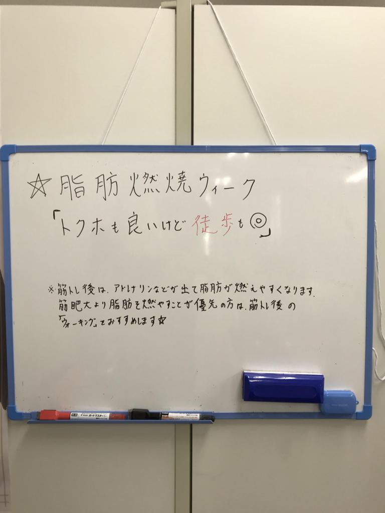 f:id:yasuyasi:20180524193528j:plain