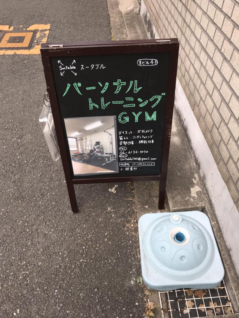 f:id:yasuyasi:20180525171204j:plain