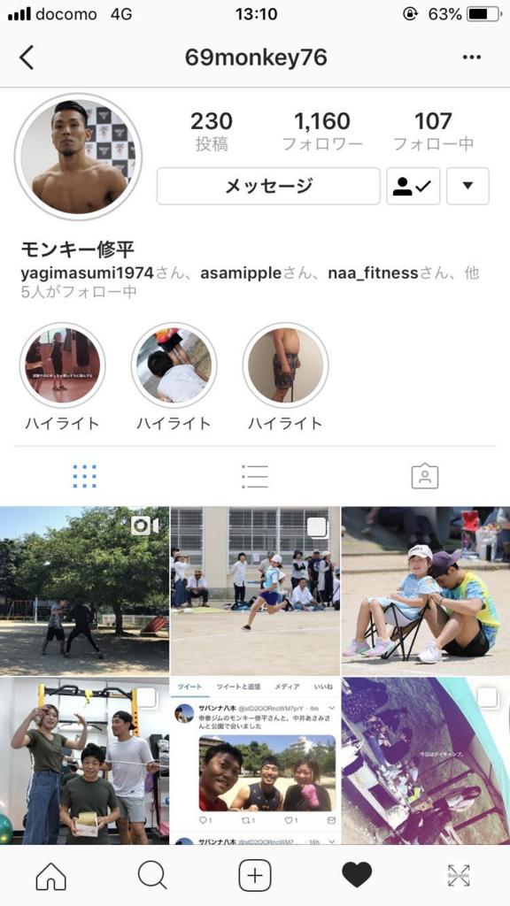 f:id:yasuyasi:20180604134351j:plain