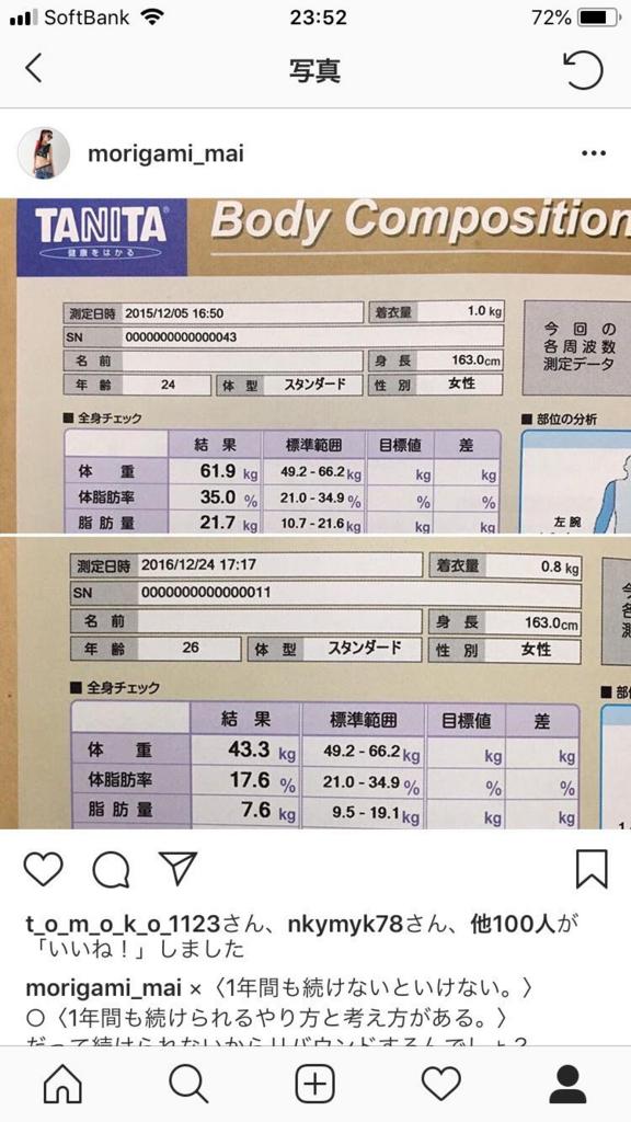 f:id:yasuyasi:20180708000800j:plain