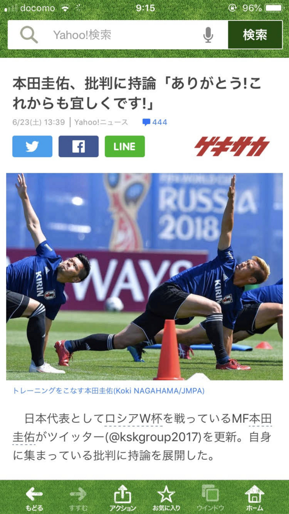 f:id:yasuyasi:20180723140425j:plain