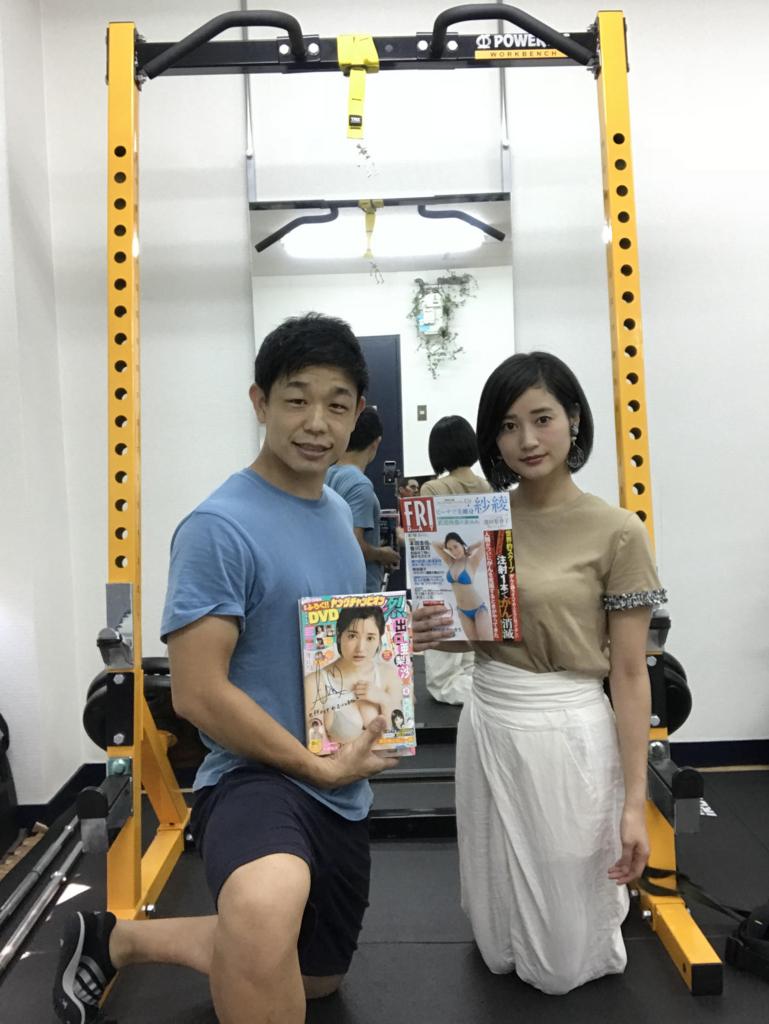 f:id:yasuyasi:20180727234322j:plain