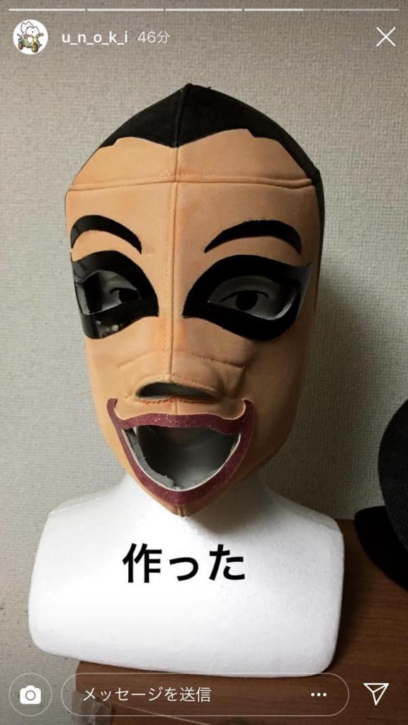 f:id:yasuyasi:20180810122107j:plain