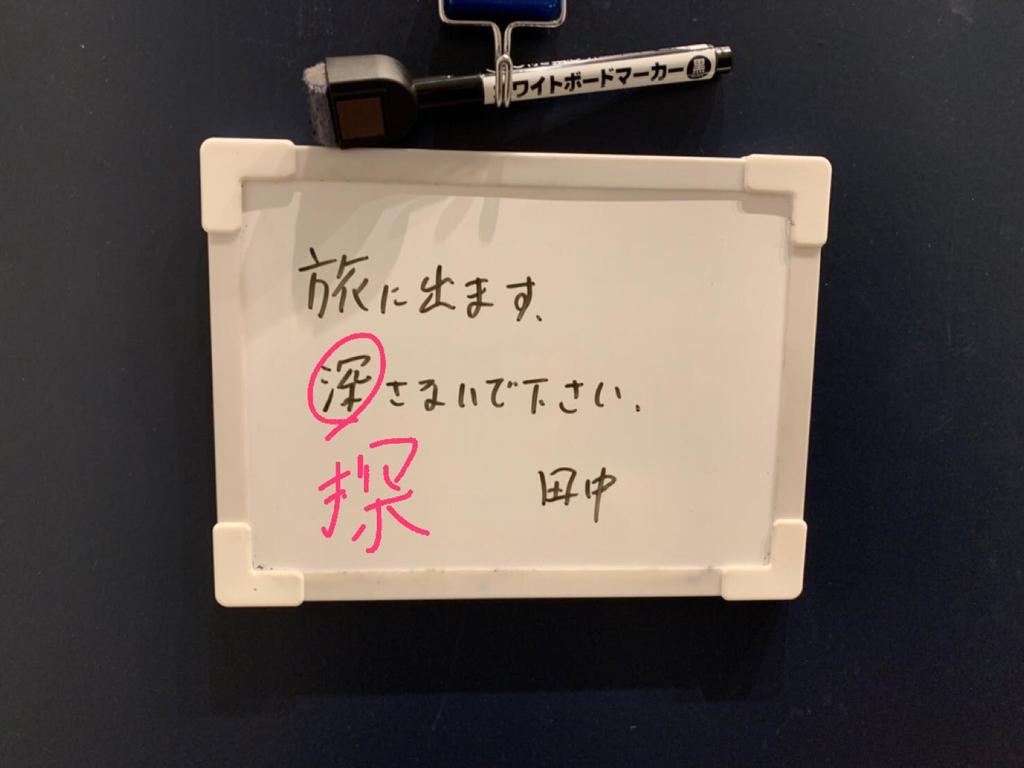 f:id:yasuyasi:20190304150521j:plain