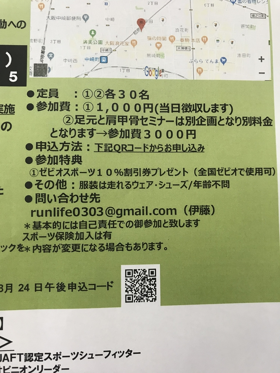 f:id:yasuyasi:20190807131214j:plain