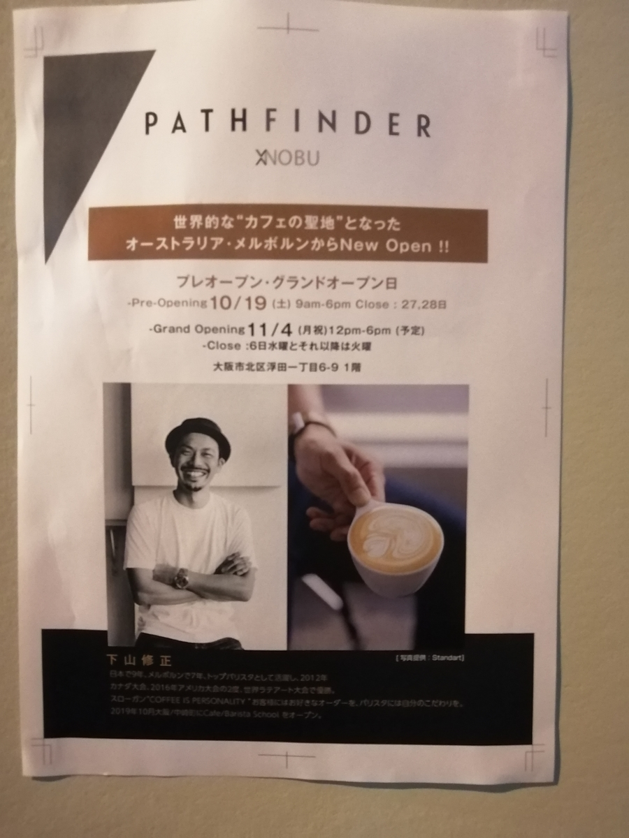 f:id:yasuyasi:20191005214521j:plain
