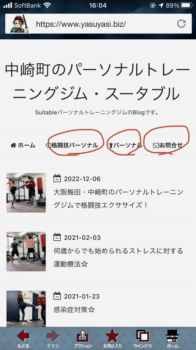 f:id:yasuyasi:20210212161822j:plain