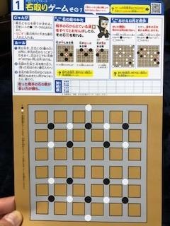 f:id:yasuyasu41:20191112004832j:plain