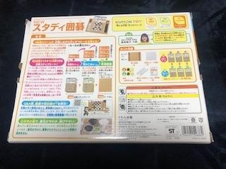 f:id:yasuyasu41:20191112080213j:plain