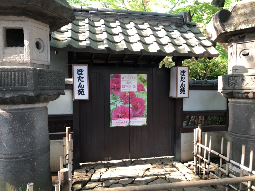 f:id:yasuyo4169:20180423212749j:plain