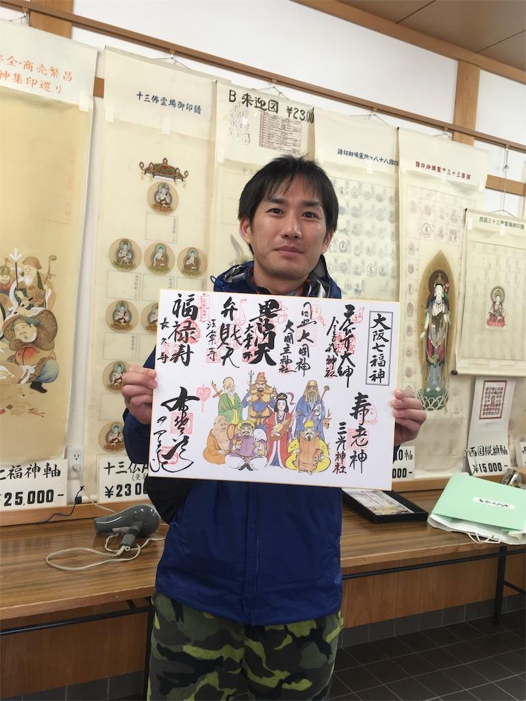 f:id:yasuyuki0831:20170211173633j:image