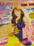 f:id:yasuyuki4812cs:20081216212343j:image