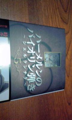 f:id:yasuyuki4812cs:20110713223431j:image