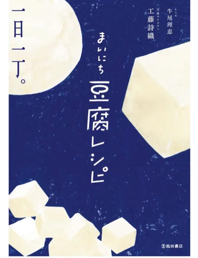 f:id:yasuyuki_yamaguchi:20210114053308j:plain