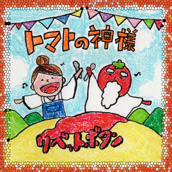 f:id:yasuyuki_yamaguchi:20210115074135j:plain