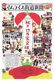 f:id:yasuyuki_yamaguchi:20210115074241j:plain