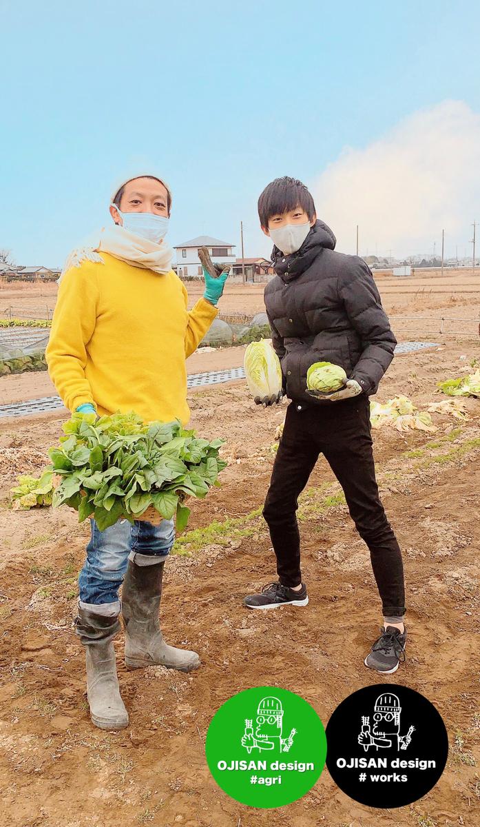 f:id:yasuyuki_yamaguchi:20210116083927j:plain