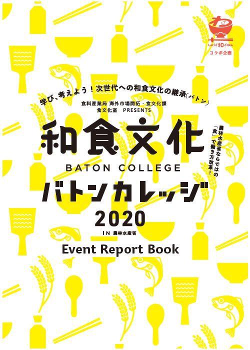 f:id:yasuyuki_yamaguchi:20210120023852j:plain