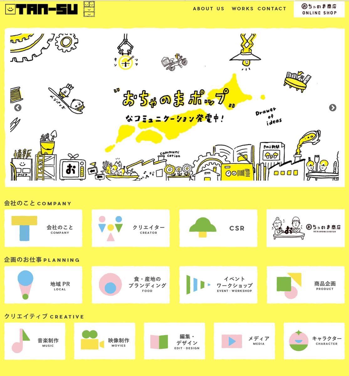f:id:yasuyuki_yamaguchi:20210120023940j:plain