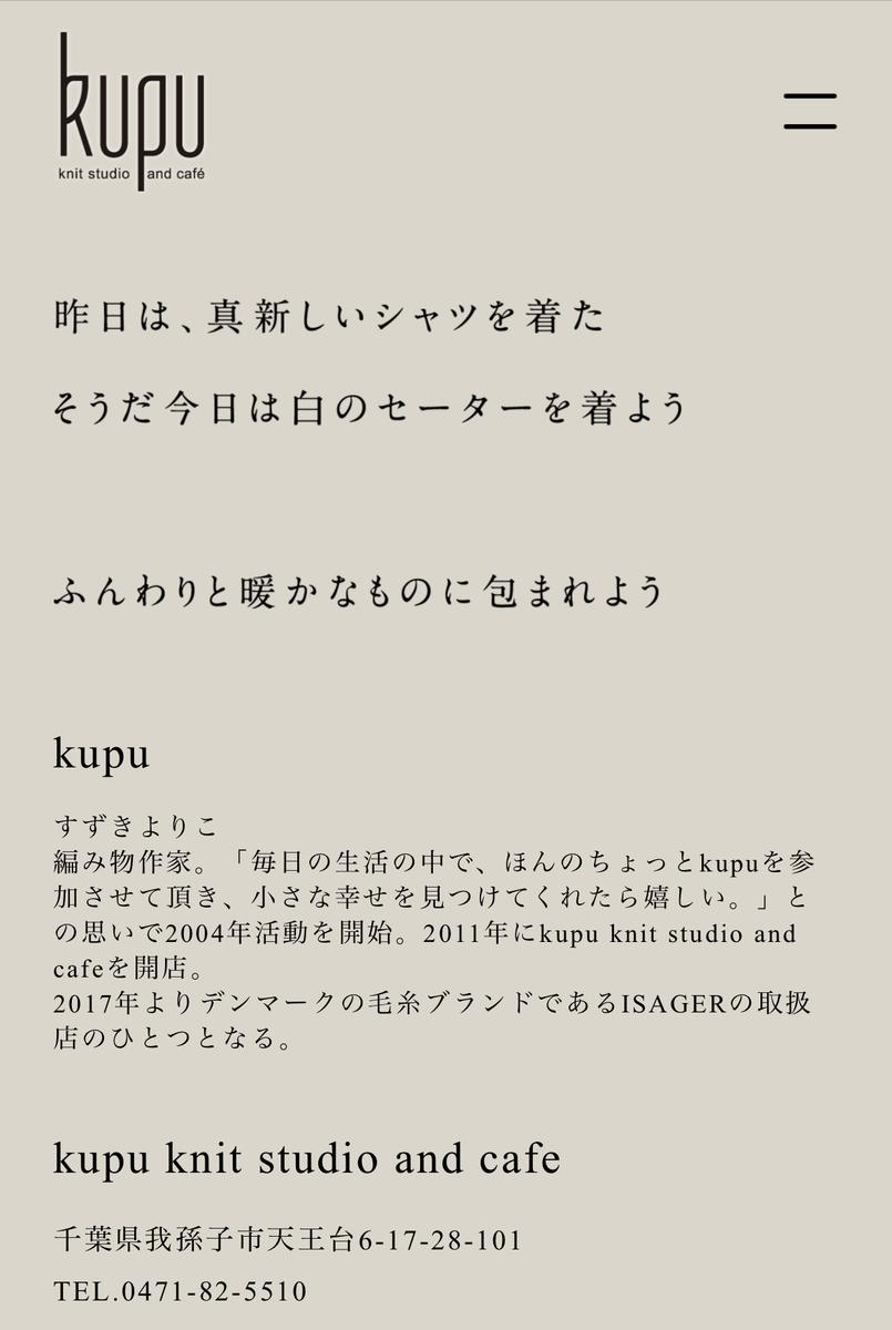 f:id:yasuyuki_yamaguchi:20210121063628j:plain