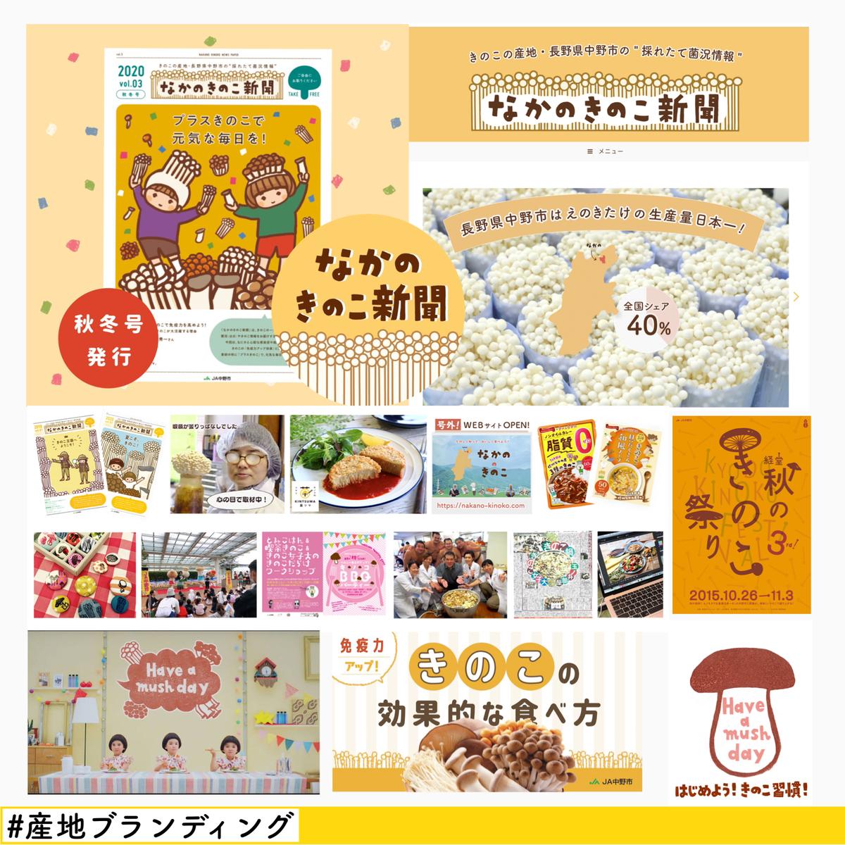 f:id:yasuyuki_yamaguchi:20210121065336j:plain