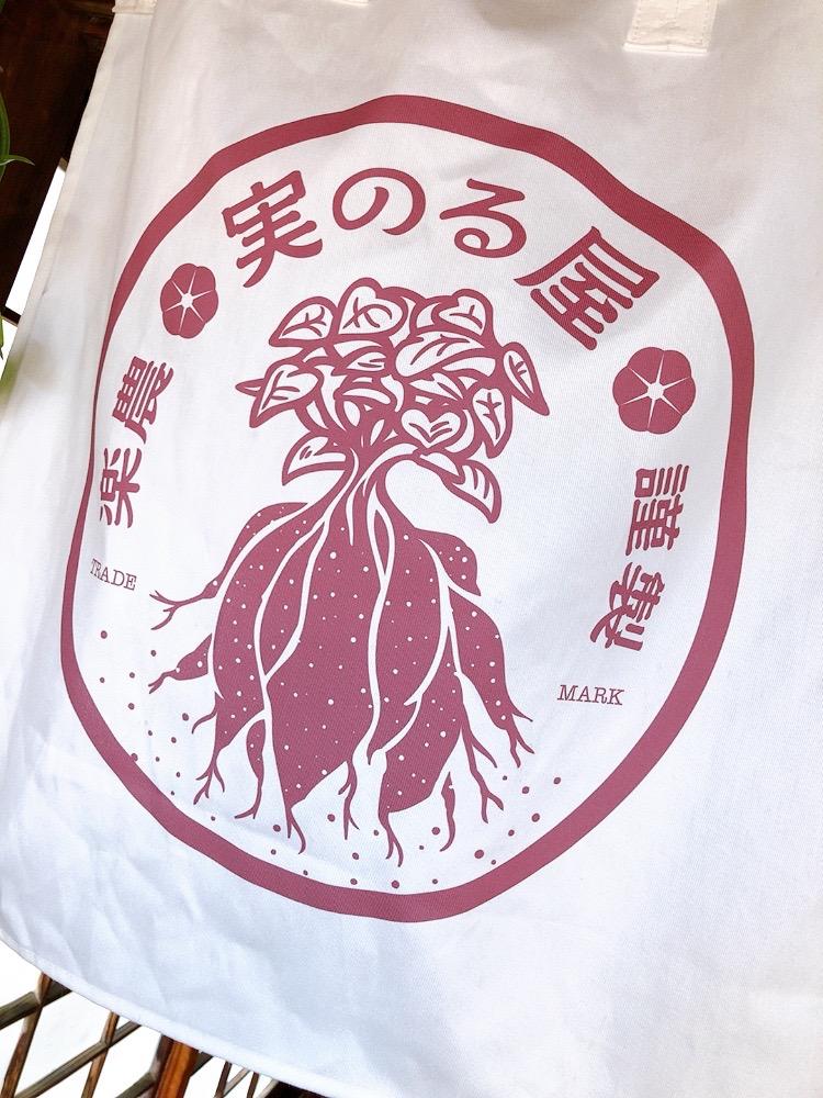 f:id:yasuyuki_yamaguchi:20210123072621j:plain