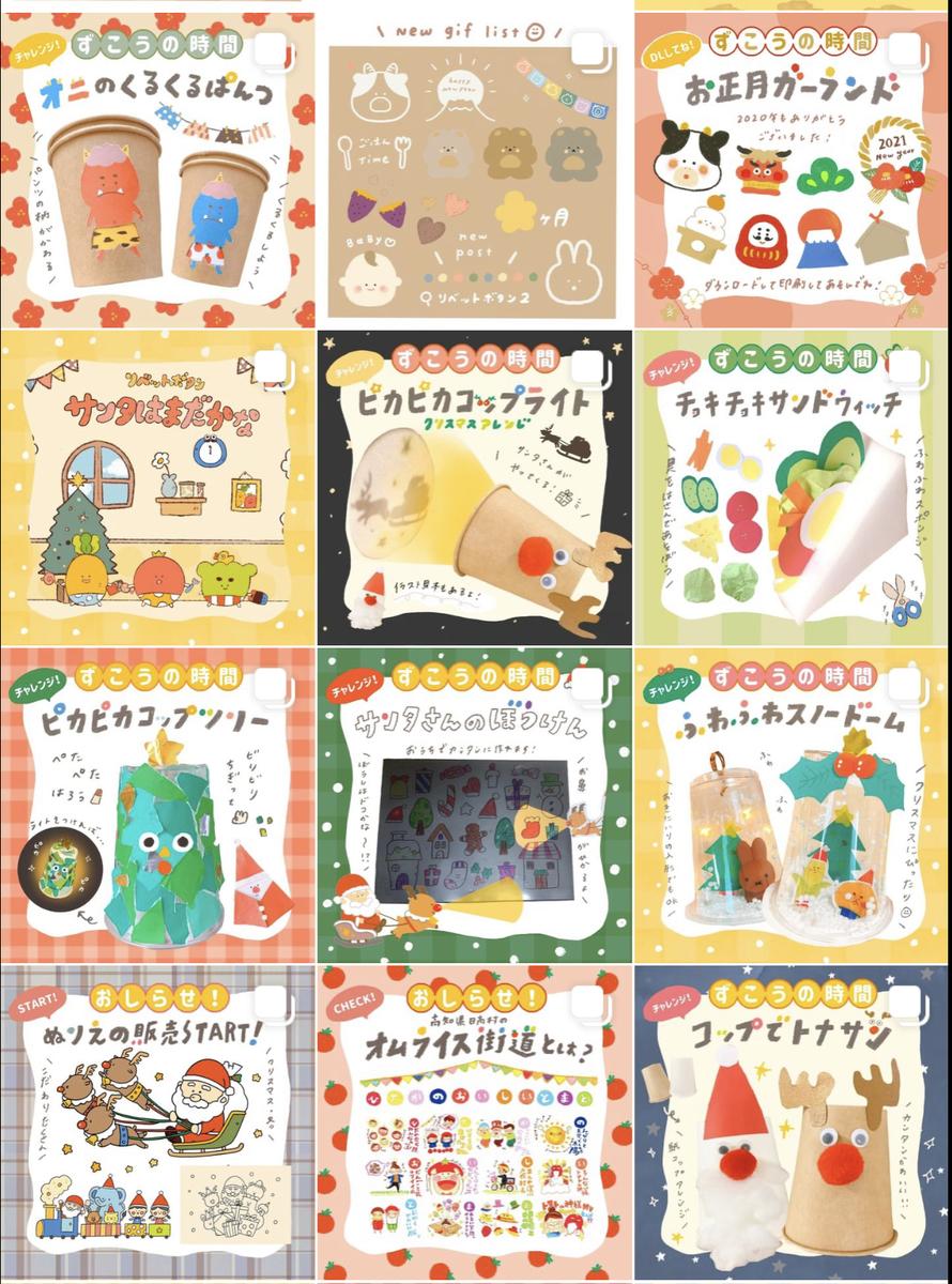 f:id:yasuyuki_yamaguchi:20210123074723j:plain