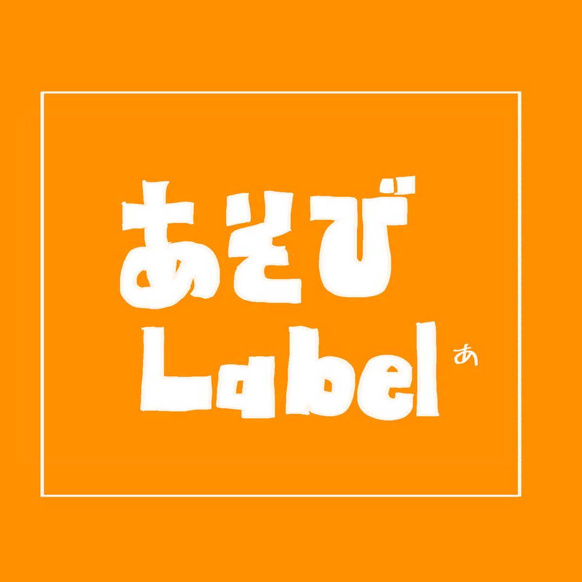 f:id:yasuyuki_yamaguchi:20210127042309j:plain
