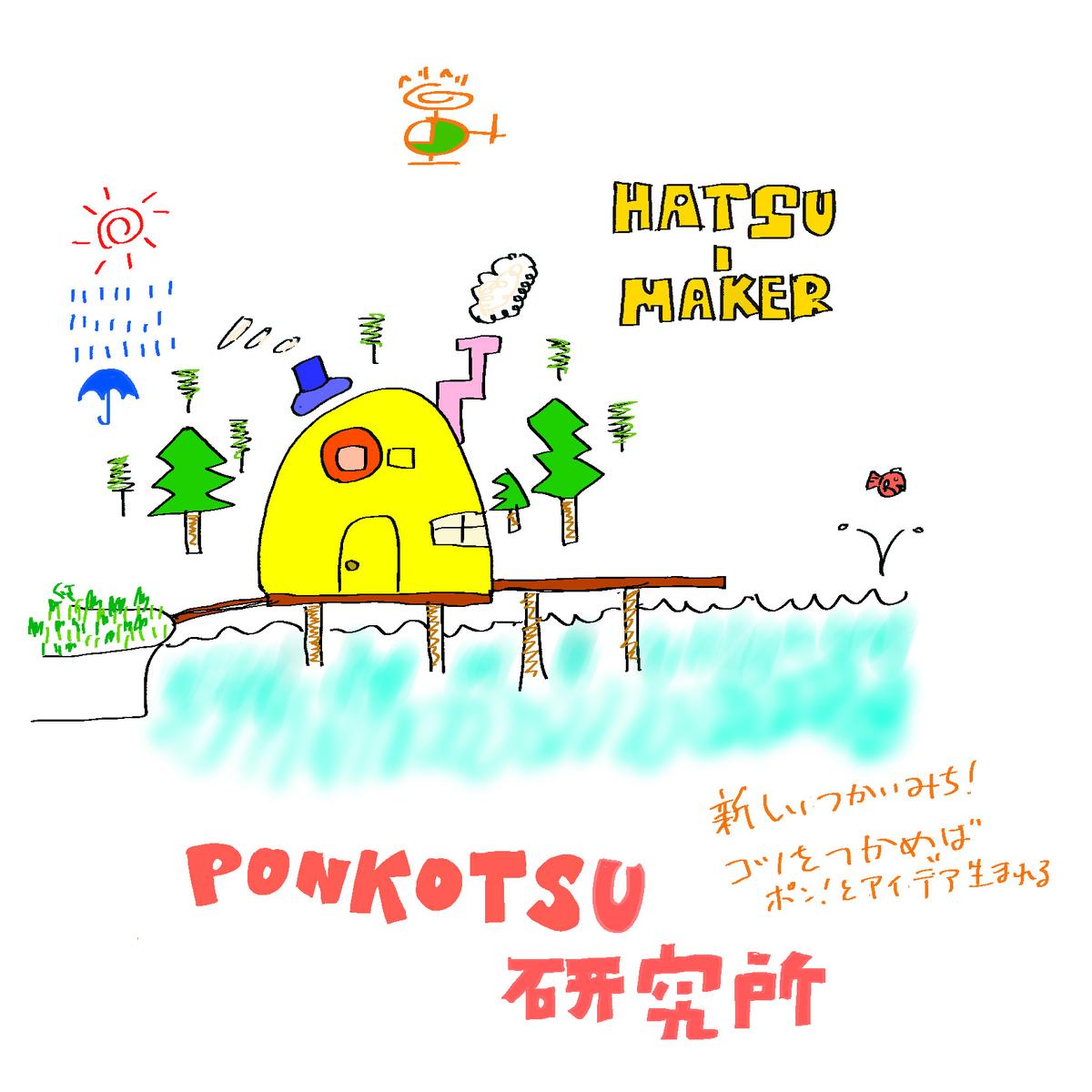 f:id:yasuyuki_yamaguchi:20210328113816j:plain