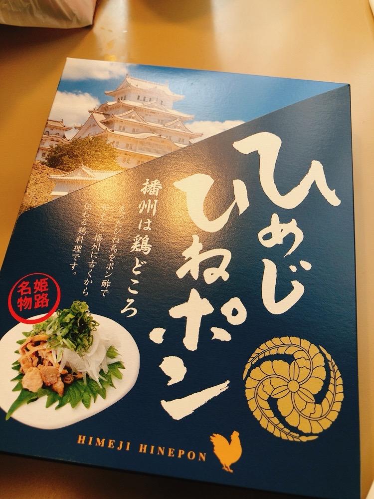 f:id:yasuyuki_yamaguchi:20210329084309j:plain