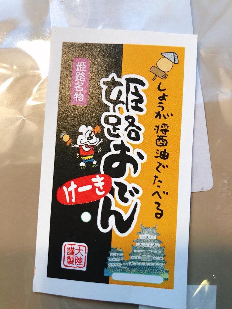 f:id:yasuyuki_yamaguchi:20210329084326j:plain