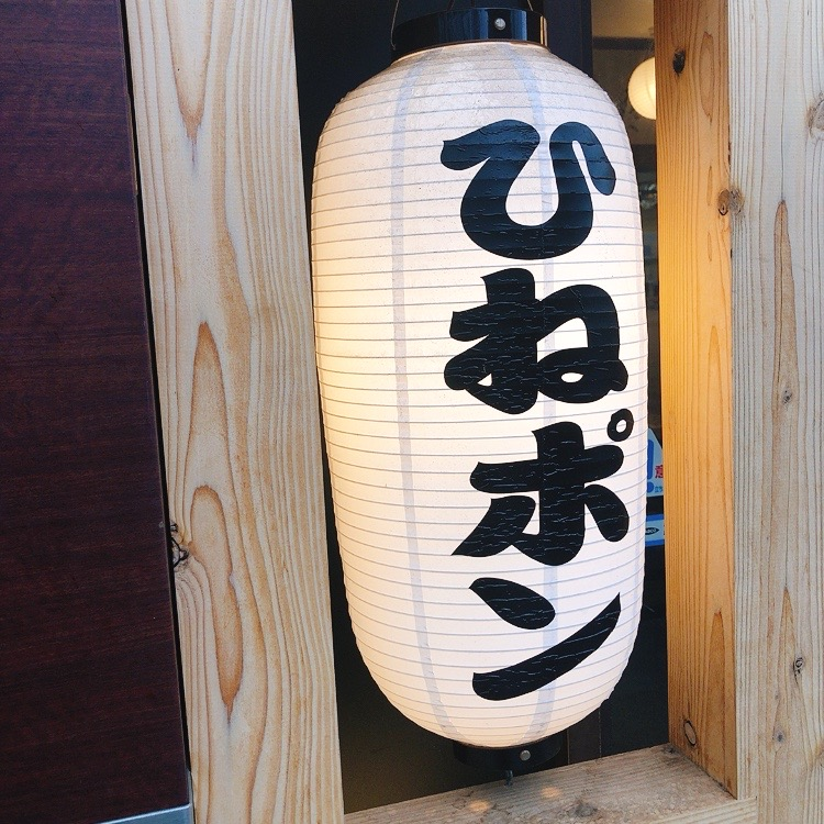 f:id:yasuyuki_yamaguchi:20210329084338j:plain