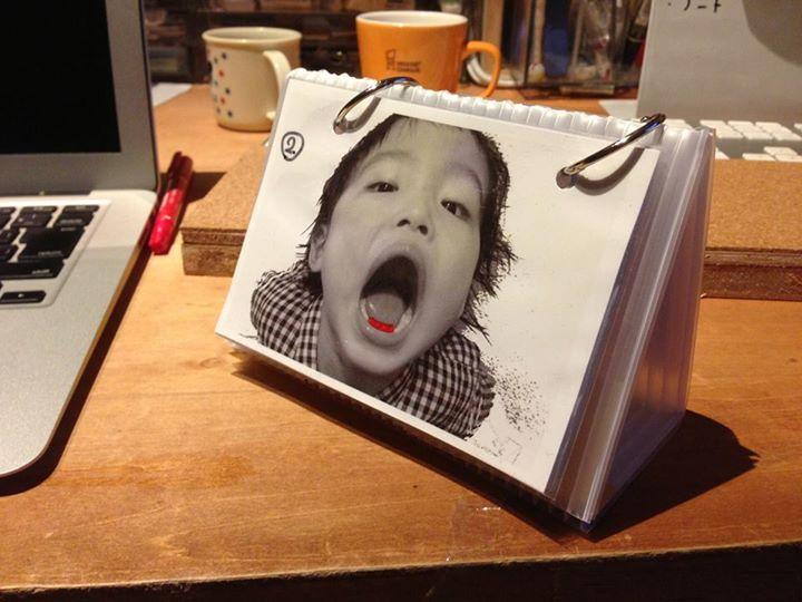 f:id:yasuyukiarakawa:20131111112349j:plain