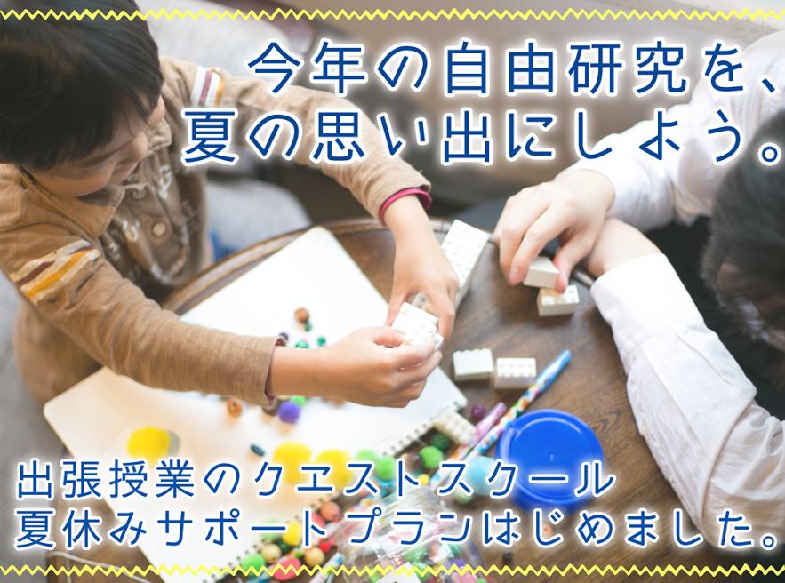 f:id:yasuyukiarakawa:20150725172518p:plain