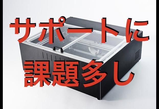 f:id:yasuyukiarakawa:20180520095345p:plain