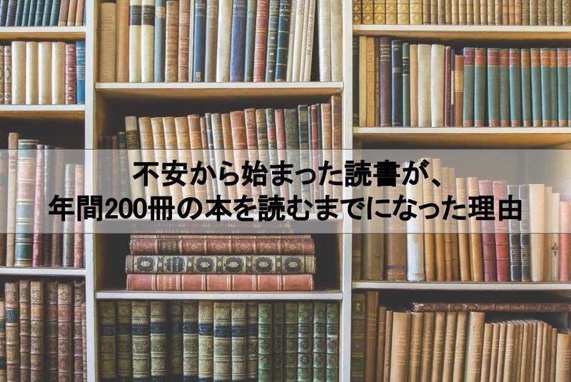 f:id:yatagawamasaki:20180903233240j:plain