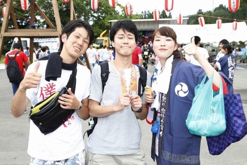 f:id:yatagawamasaki:20180912124350j:plain