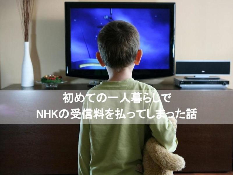 f:id:yatagawamasaki:20180918164133j:plain