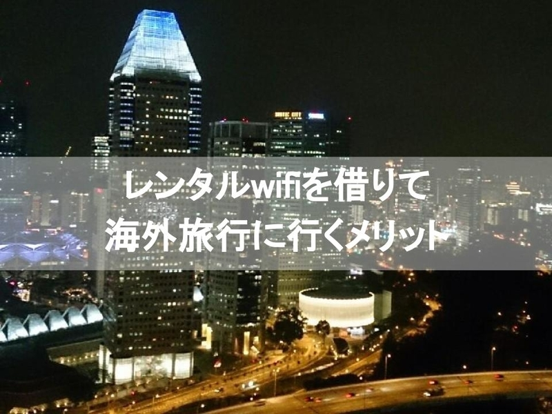 f:id:yatagawamasaki:20180924132308j:plain