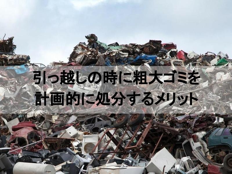 f:id:yatagawamasaki:20180930122231j:plain