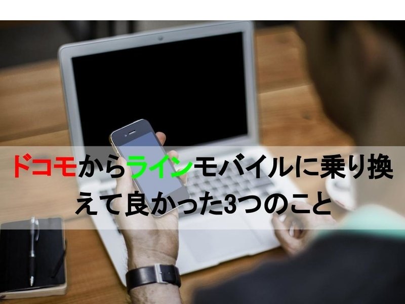 f:id:yatagawamasaki:20181001015804j:plain