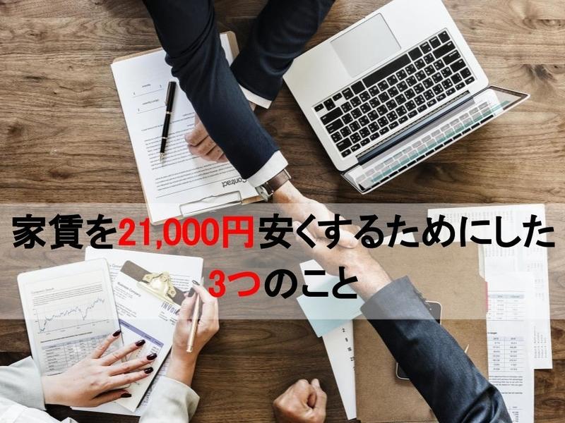 f:id:yatagawamasaki:20181001041825j:plain